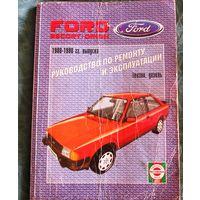Руководство по эксплуатации, техническому обслуживанию и ремонту автомобилей Ford Escort, Orion 1980-90 гг.
