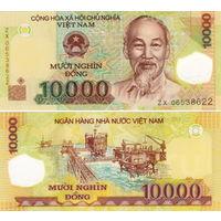 Вьетнам  10000 донгов 2017 год   UNC  (полимер)  НОВИНКА