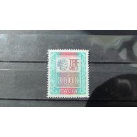 Италия 1979г. Новые ежедневные марки