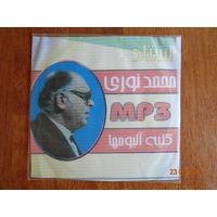 Диск песен Мухаммада Нури (Иран); бонус при покупке моего лота от 5 рублей