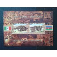 Мексика 2010 совм. выпуск с Азербайджаном