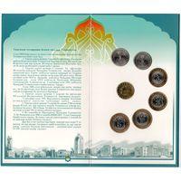 РЕСПУБЛИКА ТАДЖИКИСТАН. Набор памятных монет Нацбанка Таджикистана в банковском блистере. 6 монет + жетон. Редкость!