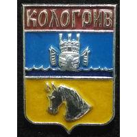 Значки СССР: гербы городов - Кологрив (ныне Россия)
