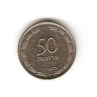 50 прутот 1949-54 гг.