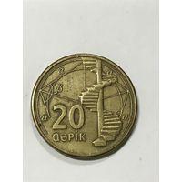 20 гяпик, Азербайджан