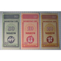 Монголия 10, 20, 50 менге.