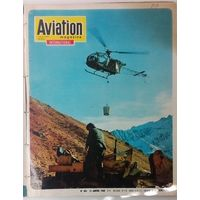 ЖУРНАЛ 1968г.Aviation подшивка