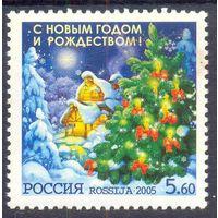 Россия Новый год
