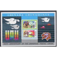 [879] Гренада - Гренадины 1974.Поезда,локомотивы.  БЛОК.