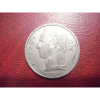 5 франков 1965 года Бельгия