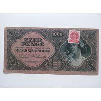 Венгрия. 1000 пенго (1945 г.)