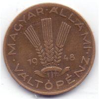 Венгрия, 20 филлеров 1948 года.