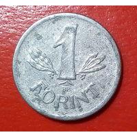 21-05 Венгрия, 1 форинт 1967 г.