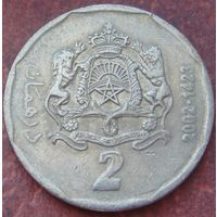 5487:  2 дирхама 2002 Марокко