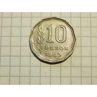 Аргентина 10 песо 1963