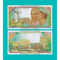 [КОПИЯ] Реюньон 500 франков 1964 г. Образец.