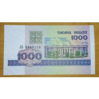 1000 рублей, серия ЛБ - UNC