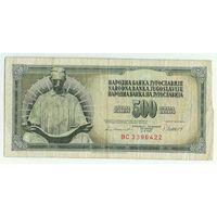 Югославия, 500 динар 1981 год.