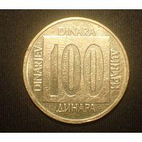 Югославия. 100 динар 1989 год