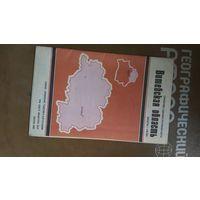 Витебская область справочная административная карта 1988 Москва