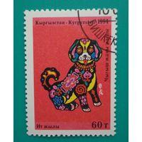 Кыргызстан.1994.керамическая собачка