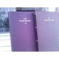 А.С.Грибоедов. Сочинения в 2 томах (комплект из 2 книг)