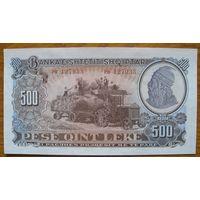Албания (Р31) - 1957 - 500 Лек - UNC