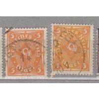 Германия  Веймарская республика 1922-1923г Почтовый рожок  Водяной знак -2  лот 5