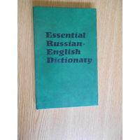 Русско-английский лексический минимум.