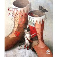 Айяно Имаи: Кот в сапогах