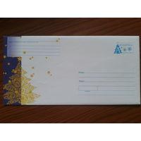 2002 хмк с ом + двойная открытка Новый год