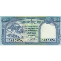 Непал 50 рупий 2015 (UNC)