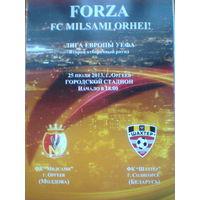 2013 год Милсами Молдова--Шахтер Солигорск -лига европы цветная 4 страницы