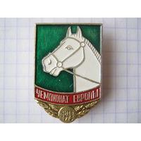 Чемпионат Европы, Киев 1975 г.