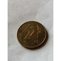2 гроша 2010 год