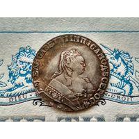 Монета РИ, 1 рубль 1750.