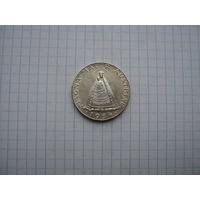 Австрия 5 шиллингов 1934, серебро;