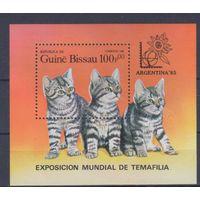 [2060] Гвинея-Бисау 1985. Фауна.Кошки,котята. БЛОК.
