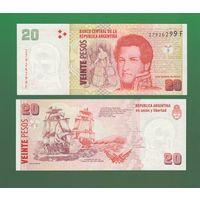 Банкнота Аргентина 20 песо (2016) UNC ПРЕСС предыдущая серия, морское сражение