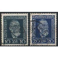 1924 - Германия - Почтовый союз Mi.368-69