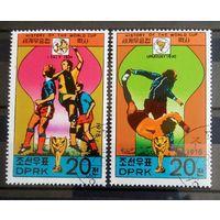 Корея ЧМ футбол 1978 2-марочки