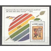 SFN#733 1988 Вьетнам Искусство 84 MNH \2