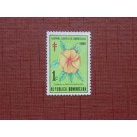 Доминиканская Республика 1983г.  Флора