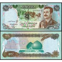 Ирак 25 динаров образца 1986 года UNC p73