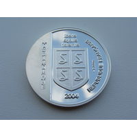 "Франция. Мартиника.  1/2 Евро  2004 год - Essai  ""Корабль Дюнкерк""  X#E12"