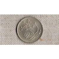 Тайвань 1 доллар 1975/флора/цветок/(NS)