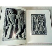 Культ желания. The Cult of Desire. Kanwar Lal. Эротическая скульптура Индии. На англ. языке
