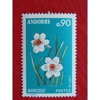 Андорра 1974г. Флора
