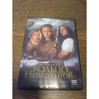 Кольцо Нибелунгов (DVD фильм) лицензия