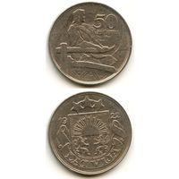 Латвия 50 сантимов 1922 г. KM#6